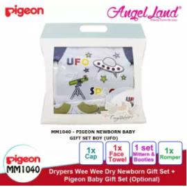 image of Pigeon Newborn Baby Gift Set - Boy MM1040 (UFO)