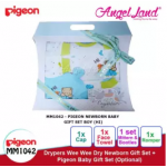 Pigeon Newborn Baby Gift Set - Boy MM1042 (HI)
