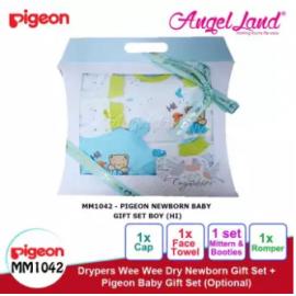 image of Pigeon Newborn Baby Gift Set - Boy MM1042 (HI)