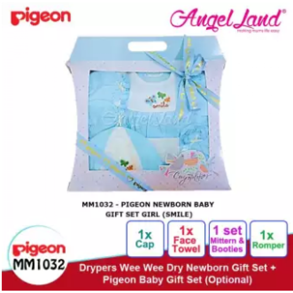 Pigeon Newborn Baby Gift Set - Girl MM1032 (Smile)