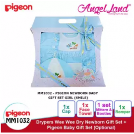 image of Pigeon Newborn Baby Gift Set - Girl MM1032 (Smile)