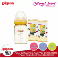 image of Pigeon SoftTouch Wide-Neck PPSU Btl (160ml/00875) (240ml/00876) + Pigeon Hand & Mouth Wipes 20s x 2 (11802) [Promotion Bundle Set] - Bundle Set 1 - (160ml-00875) + (11802)