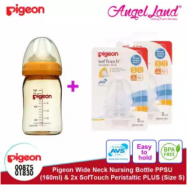 image of Pigeon Wide Neck Nursing Bottle PPSU (160ml) + 2x SofTouch Peristaltic PLUS (Size S)