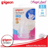image of [Genuine] Pigeon Peristaltic Plus Wide Neck Nipple - 01831 - 3m+ (M)