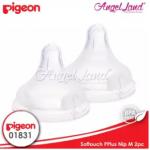 [Genuine] Pigeon Peristaltic Plus Wide Neck Nipple - 01831 - 3m+ (M)