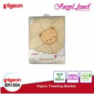 image of Pigeon towelling hooded blanket PG BH1004