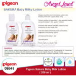 Pigeon Sakura Baby Milk Lotion 200ml - 08647