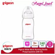 image of Pigeon Wide Neck PP Bottle PPlus Nipple M 240ml PG00874