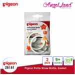 PIGEON Petite Straw Bottle Gasket 26161