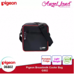 PIGEON Breastmilk Cooler Bag G802 06802
