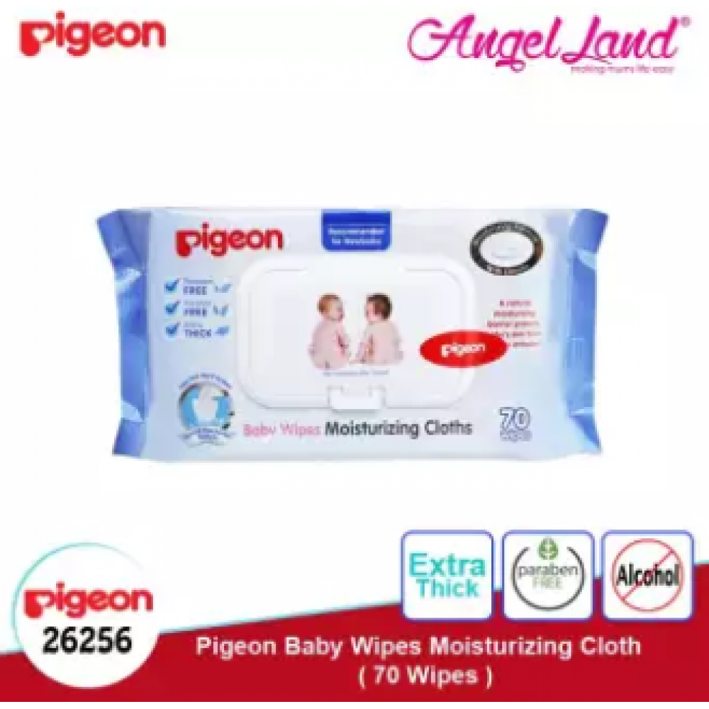 Pigeon Baby Wipes Moisturizing Cloth 70s 26256 - 108255