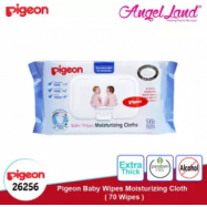 image of Pigeon Baby Wipes Moisturizing Cloth 70s 26256 - 108255