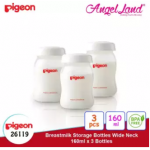 PIGEON Breastmilk Storage Bottles Wide Neck (160ml X 3 Bottles) 26119