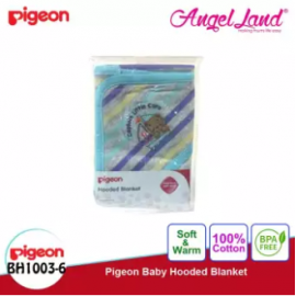 image of Pigeon Baby Hooded Blanket BH1003-6