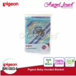 Pigeon Baby Hooded Blanket BH1003-6