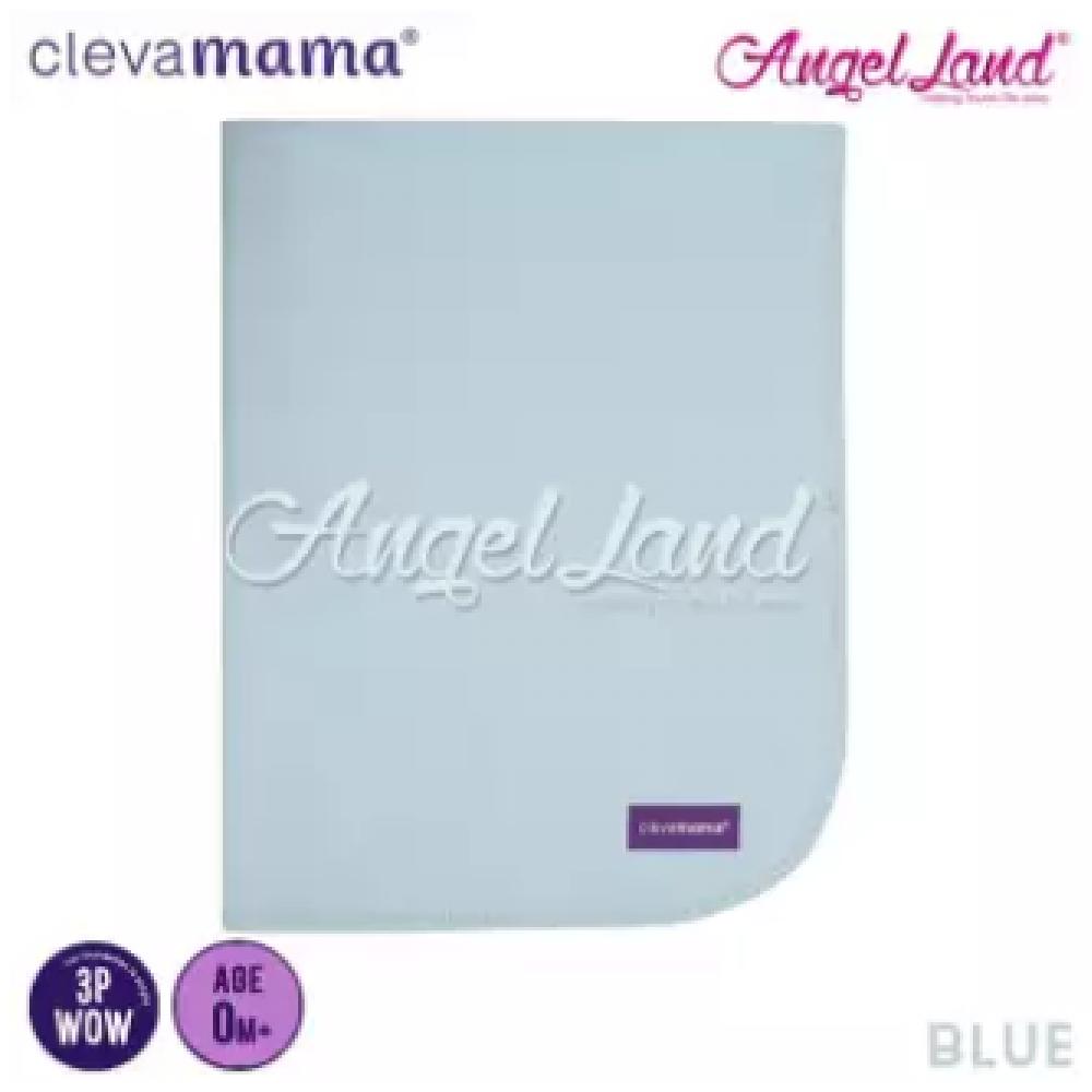 Clevamama Tencel Toilet Training Sleep Mat 70x90cm – Blue