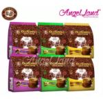 OLDTOWN White Coffee 6 packs Hazelnut (2packs) + Classic (2packs) + Mocha (2packs)