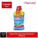 Colgate Plax Peppermint Mouthwash - 1500ml