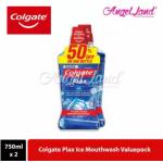 Colgate Plax Ice Mouthwash - 1500ml