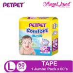 PETPET Comfort Tape Mega Pack M60/L50/XL40 (1 Pack)