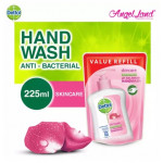 Dettol Hand Wash Skincare Pouch 225ML - 8133416