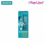 Gaviscon Peppermint Liquid Sachet 10ml 5's