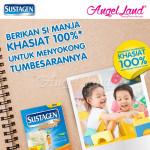 Sustagen Junior1+ Milk Powder (1-3years) 600g x4 [FOC Stainless Steel Bottle]