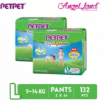 PETPET DayNight Pants Mega Packs XL56 (2Packs)