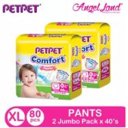 image of PETPET Comfort Pants Jumbo Pack XL40 (2Packs)