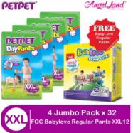 image of PETPET Daypants Jumbo XXL32 (4 Packs) + FOC Babylove Regular PlayPants M20/L16/XL14/XXL12