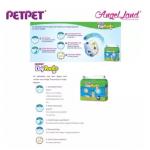 PetPet DayNight Pants Mega Pack M76 (3Packs)
