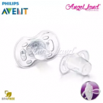 Philips Avent Soother UltraSoft 0-6M (SCF212/21)-Twin Pack - Blue