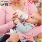 Philips Avent Classic Plus Anti Colic 330ml/11oz (3m+) Single Pack SCF566/17 + Philips Avent Classic+ Teat -Bottle 330ml & Teat SCF636/27