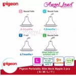 Pigeon Peristaltic Slim-Neck Nipple - M - 01941