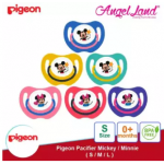 Pigeon Disney Pacifier Mickey/Minnie - M (3 month+) Mickey 13355