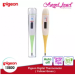 Pigeon Digital Thermometer 10800 - Green