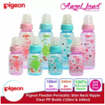 Pigeon Flexible Peristaltic Slim Neck Nipple Clear PP Bottle - Hearts 120ml S (0 month) 26820