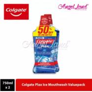image of Colgate Plax Ice Mouthwash - 750ml