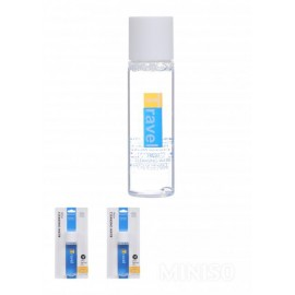 image of (Portable Travel Goods) Fresh Cleansing Water