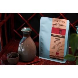 image of One Signature Filtered Coffee (Seasonal)