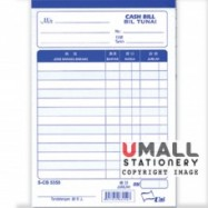 image of UNI CASH BILL 1 PLY (S-CB5350)10 FOR