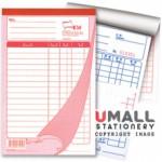 UNI BILL BOOK 3 PLY X 25'S (SBB-5803) 10 IN 1