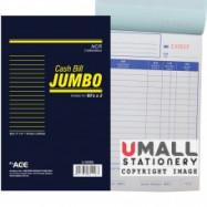 image of UNI JUMBO CASH BILL NCR 2 PLY X 80'S (U-5885)