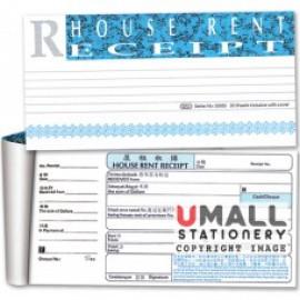 image of UNI HOUSE RENT RECEPT 50'S (S3030)10 IN 1