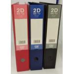 CBE 2D Ring File 40mm