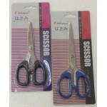 Uni Classic Scissor