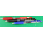 Zebra Sarasa Gel Pen ( 3 For )