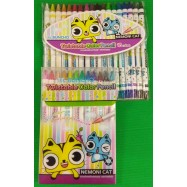 image of Buncho Nemoni Cat Twistable Color Pencil