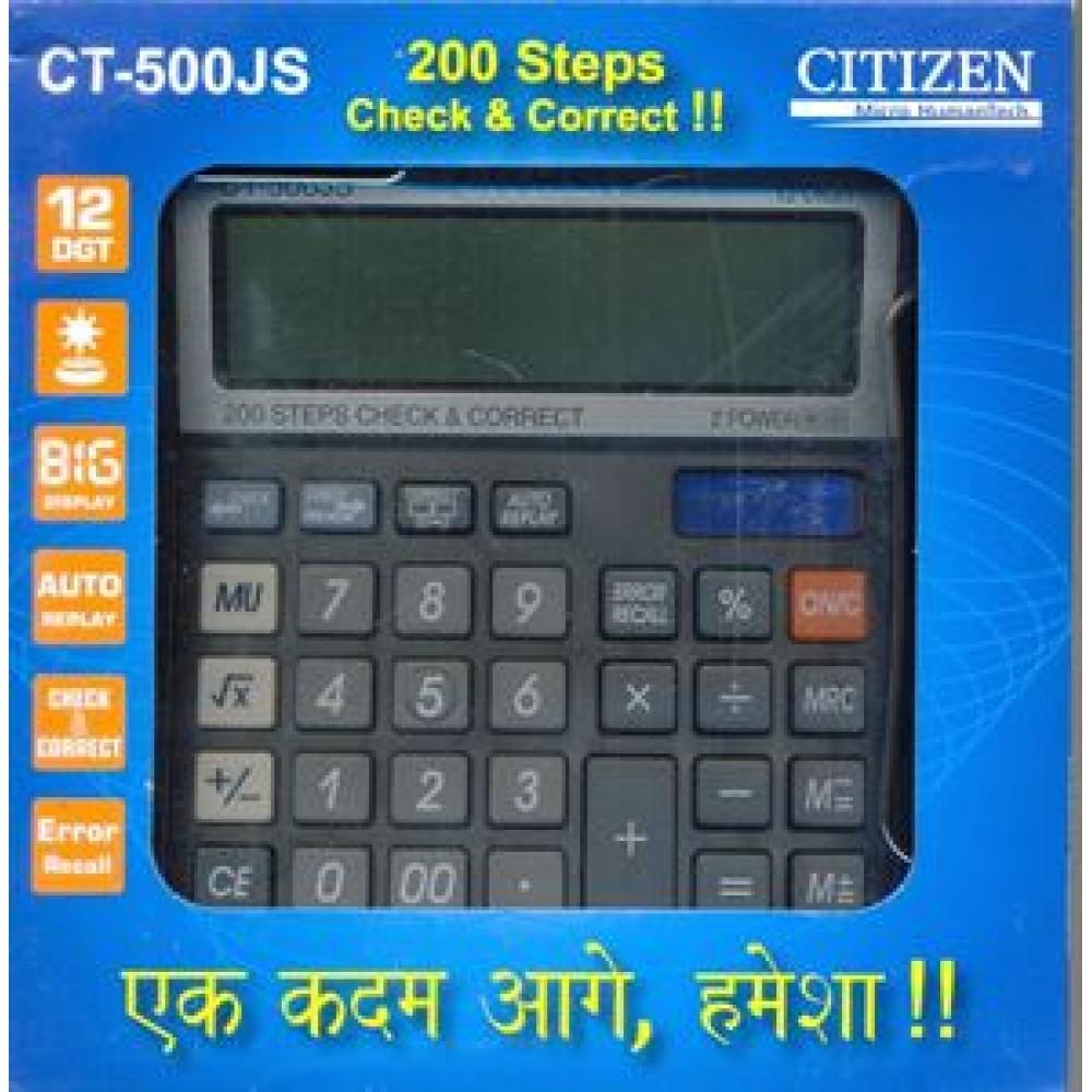 Citizen Calculator 12 Digits Ct 500js