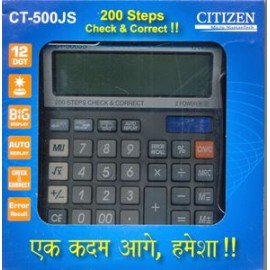 image of CITIZEN CALCULATOR (12 DIGITS) CT-500JS